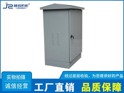 户外防水机柜
