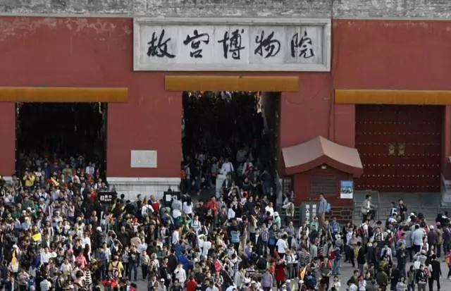 北京故宫景区