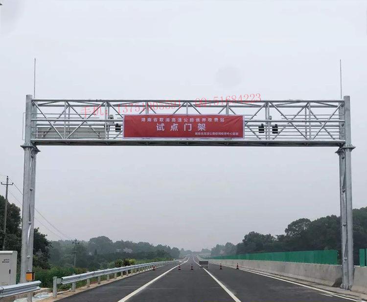 高速公路龙门吊