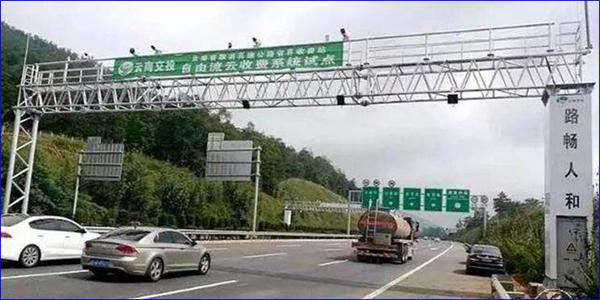 深圳ETC龙门架定制厂家揭密安装髙速龙门架有哪些好处呢