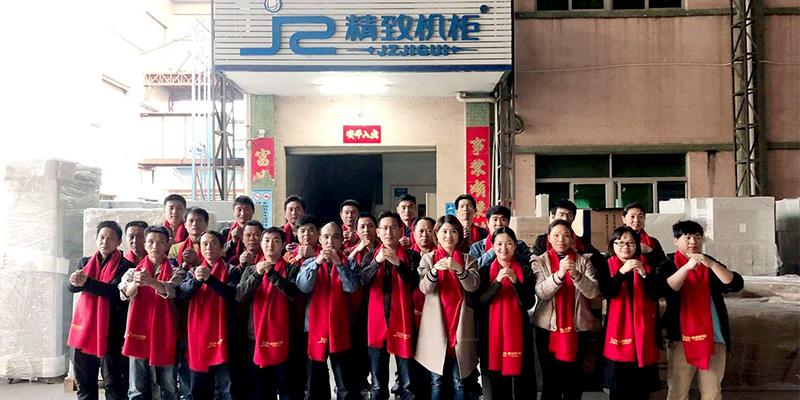 员工文化活动,深圳精致机柜与您一起分享