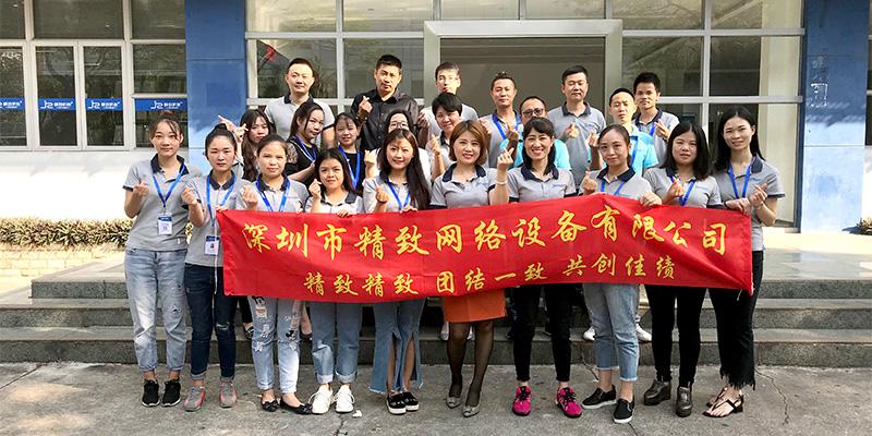 热烈祝贺深圳市精致网络设备有限公司网站上线