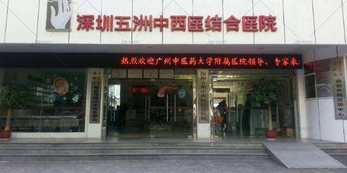 精致机柜中标深圳五洲中西结合医院弱电工程机柜项目
