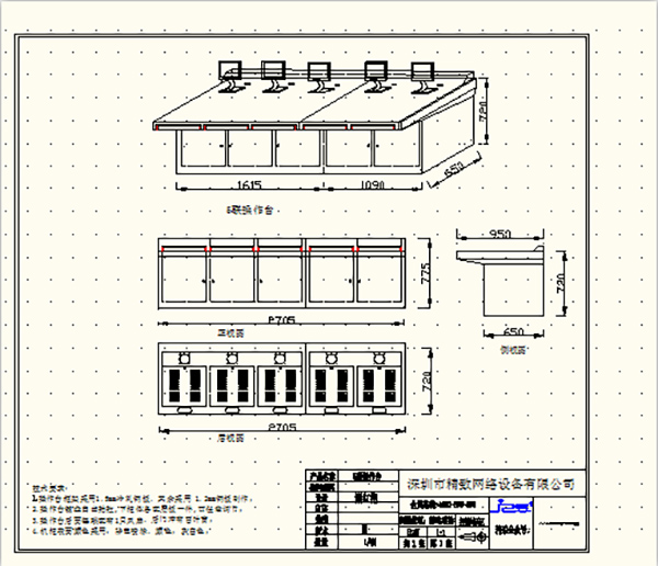 精致-工作台图纸