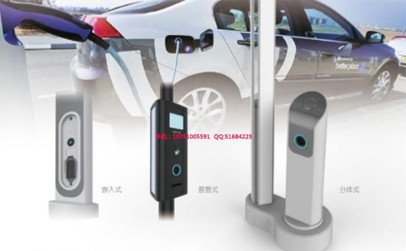 城市智慧灯杆-充电桩控制模块