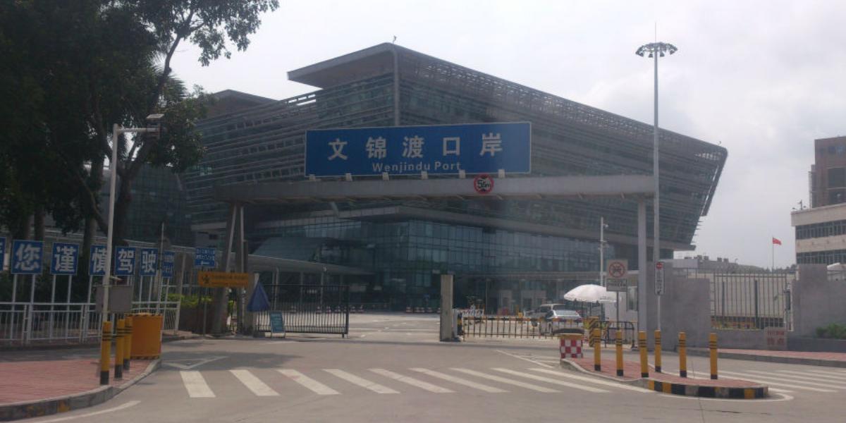 精致机柜中标深圳文锦渡海关数据中心机柜项目