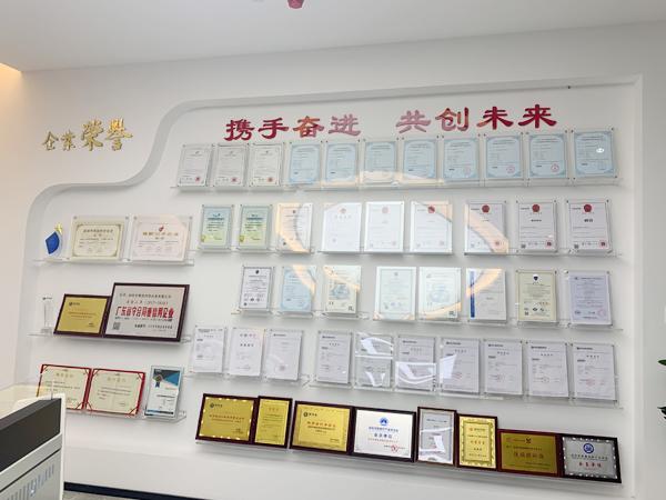 2020精致企业证书荣誉墙.jpg