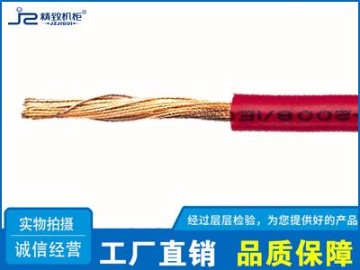 BV型一般用途单芯硬导体无护套电缆
