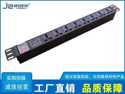 8位铝合金PDU插座