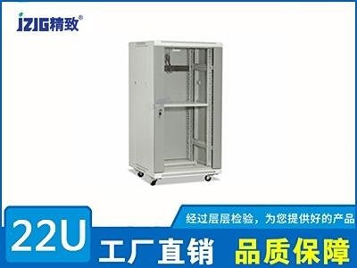 电脑灰22U网络机柜