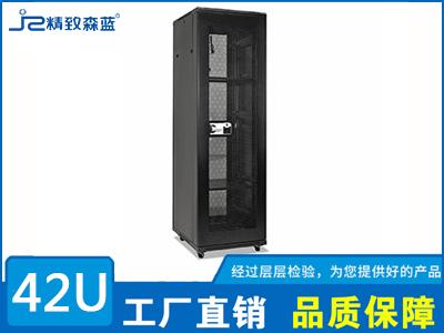 42U保密柜