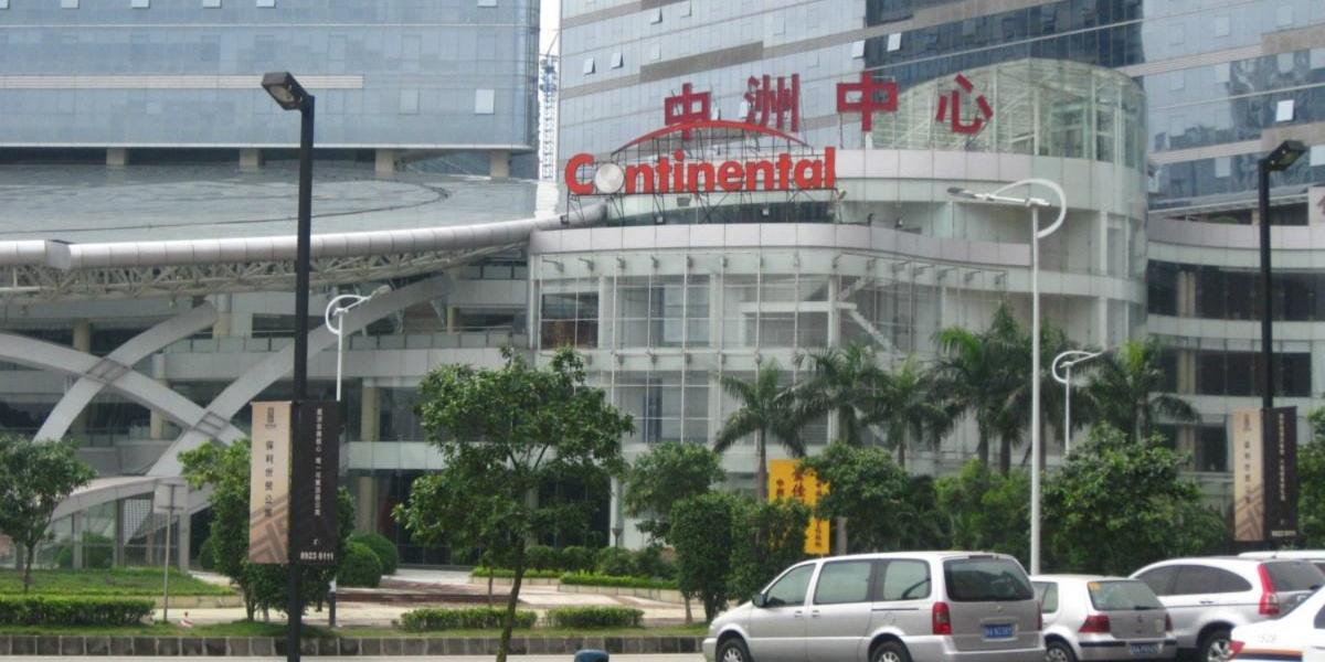 精致机柜荣获中洲地产弱电安防项目机柜和立杆年度供应商